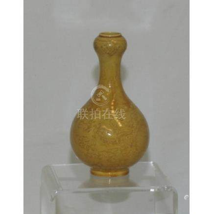 Imperial Yellow Vase