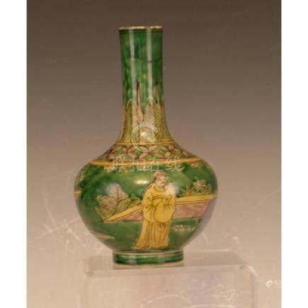 Three Colour Vase