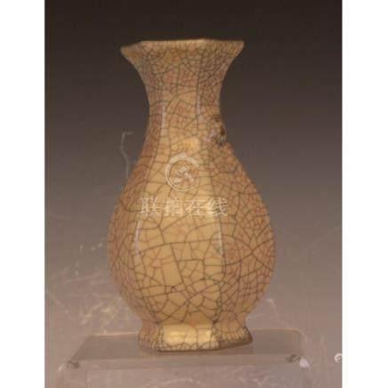 Chinese Melon Shaped Vase
