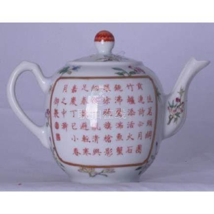 A Very Fine Tea Pot