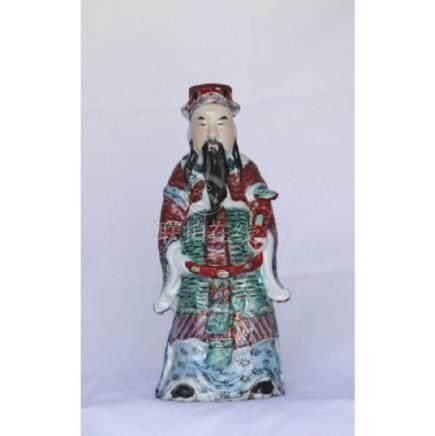 Yaozhou Ware Brush Washer