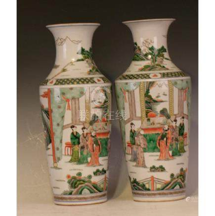 Pair Of Large Five Coloured Vase