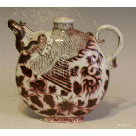 Chinese Wine Pot