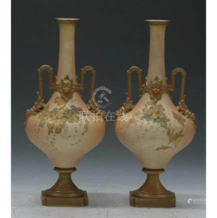 Tibetan-Ware Repousse Gilt Copper