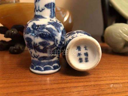 Antique Chinese Blue And White Dragon Vase W/ Wanli Mk