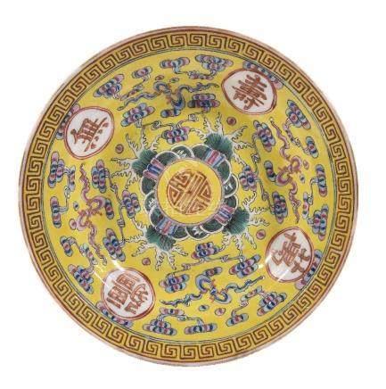 A Chinese yellow-ground gilt and enamelled 'wanshou wuqiang' dish, Guangxu