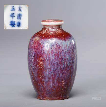 CHINESE FLAMBEE GLAZED SNUFF BOTTLE, MARKED