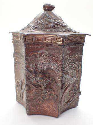 Far eastern lidded pot decorated with dragons