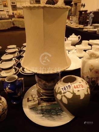 Noritake lamp ships plate and modern pot