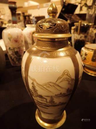 Noritake lidded vase H: 24 cm