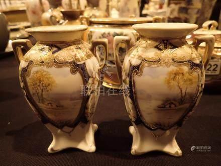 Noritake twin handled vases