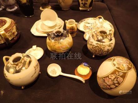 Noritake vases plate ash tray trio etc