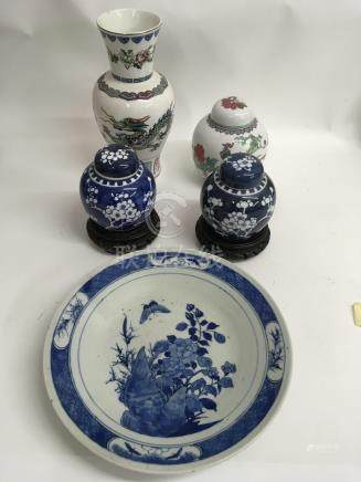 A Chinese blue and white painted plate, three ginger jars and a vase - NO RESERVE