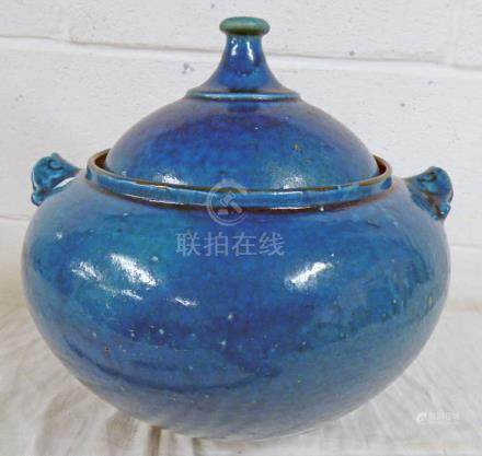 QING DYNASTY STYLE TURQUOISE LIDDED BOWL 29 CM ACROSS