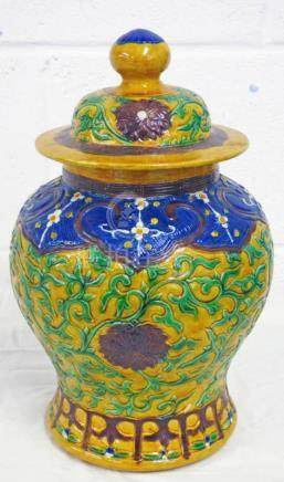 CHINESE LIDDED JAR WITH GREEN AND BROWN DECORATION & 6 CHARACTERS MARK TO BASE - 29 CMS