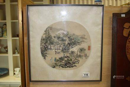 Framed and Glazed Chinese Watercolour of Village Scene with Figures with script and signature
