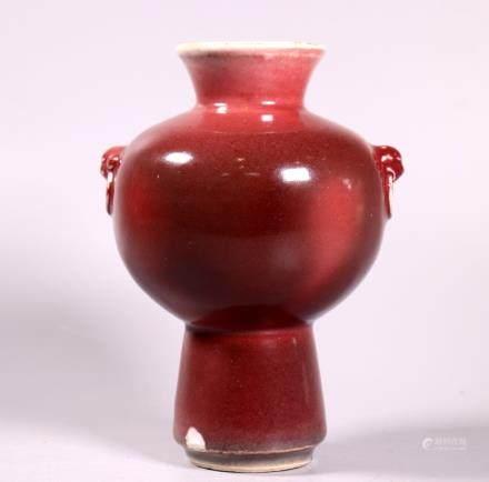 Chinese Qing Dynasty Underglaze Red Porcelain Vase
