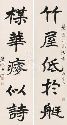曾熙 书法对联 ZENG XI CALLIGRAPHY