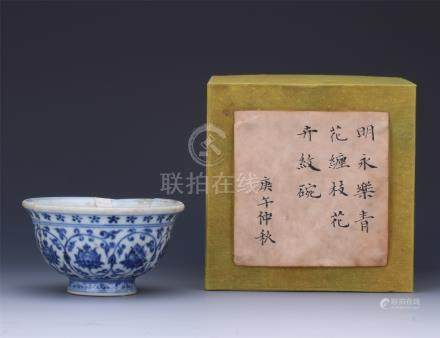 CHINESE PORCELAIN BLUE AND WHITE FLOWER BOWL MING DYNASTY