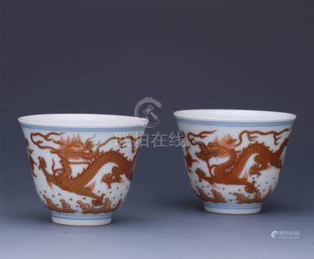 PAIR OF CHINESE PORCELAIN IRON RED DRAGON CUPS