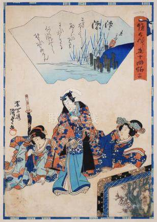 Old KUNISADA Japanese Woodblock
