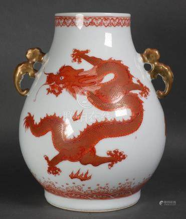 Vintage Chinese Porcelain Dragon Vase