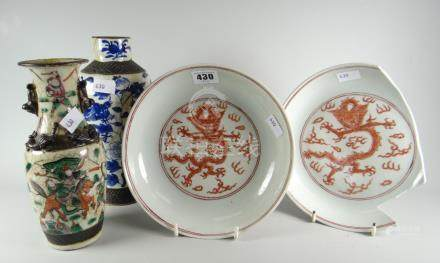 A pair of Chinese five-claw red dragon decorated plates (damage), two crackle glaze vases, 20.5cms