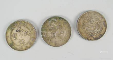 Three Chinese coins Condition reports are provided on request by email only for this type of