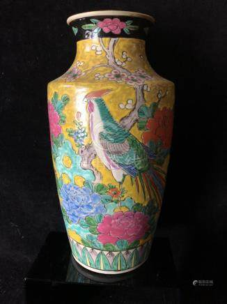 A Chinese porcelain vase, possibly Straits porcelain, decorated with an oriental pheasant with
