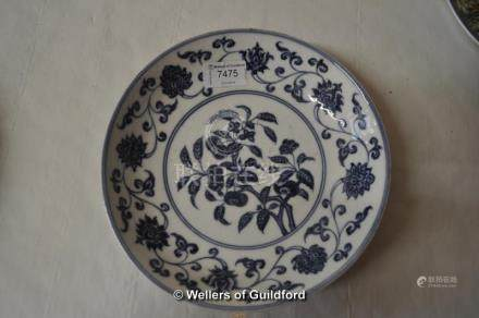A Chinese blue and white disg decorated with flowers, six character mark to base, 22cm diameter.