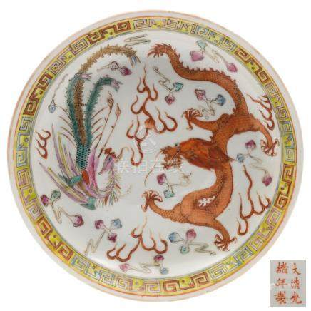 A Chinese famille rose phoenix and dragon dish: painted with a phoenix and dragon confronting a