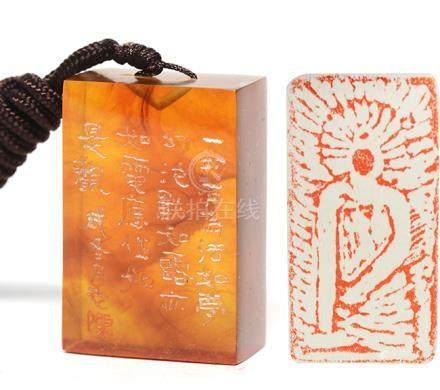 陳志華 琥珀印章 - 佛造像(肖形)