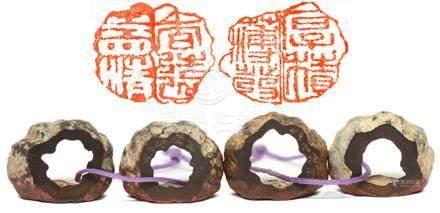 陳雪梅 石栗印章四枚- 香遠、益清、厚積、薄發