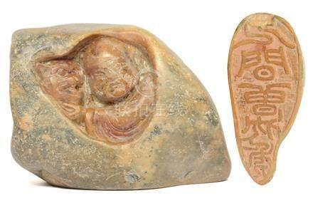 壽山石巧雕羅漢印章 - 人間曾伏虎