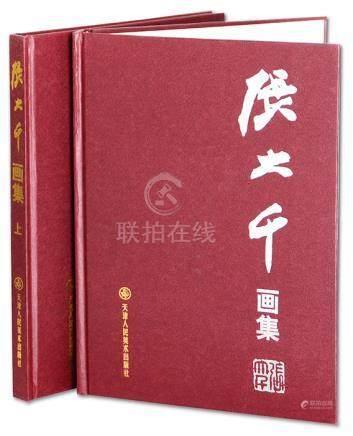 《張大千畫集》上下冊 2003年 天津人民美術出版社