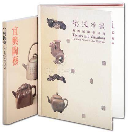 《宜興陶藝》1981年 香港市政局、《紫泥清韻-陳鳴遠陶藝研究》1997年 香港中文大學文物館