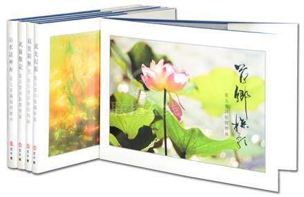 《張五常攝影集》五冊 2003-2005年 花千樹出版有限公司