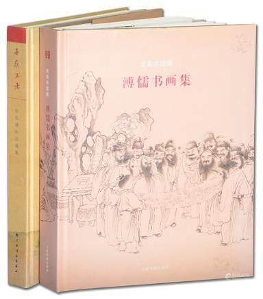 《溥儒書畫集》2012年、《春痕不老-胡也佛作品選集》2013年 上海書畫出版社