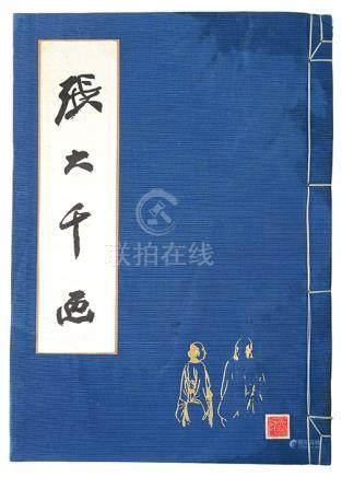 《張大千畫》1961年 東方藝術公司