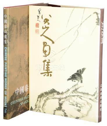 《八大山人畫集》1991年、《中國泰山畫集》1992年