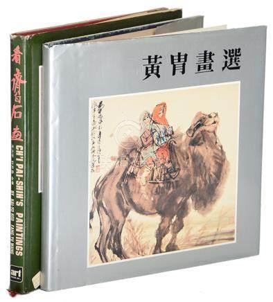《黃胄畫選》1985年 新加坡國家博物院、《看齊白石畫》1979年 藝術圖書公司