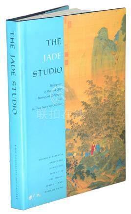 《The Jade Studio玉齋珍藏明清書畫精選》1994年