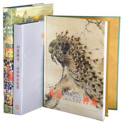 《故宮博物院藏清代宮廷繪畫》1995年、《萬象神采-二義草堂藏近代中國書畫》2014年 等(共3本)