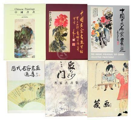 《中國十大名家畫選》1984年、《中國書畫》1990年、《藏畫(第一集)》1989年 等(共6本)