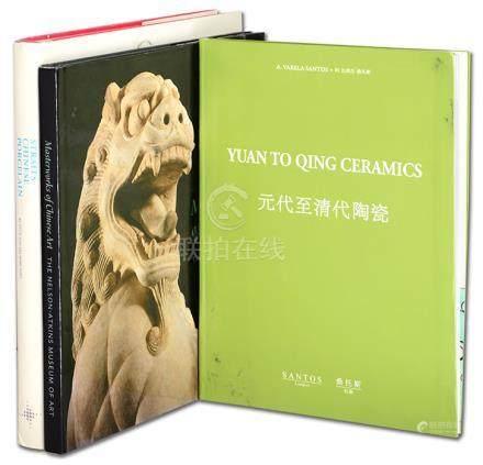 《Straits Chinese Porcelain》2004年、《Masterworks Of Chinese Art》2011年、《元代至清代陶瓷》(共3本)