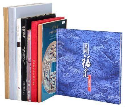 《集瓊藻-院藏珍玩精華展導覽手冊》2014年、《藍海福建文物大展》2012年、《非洲藝術》1990年、《壺錦》1985年 等(共8本)