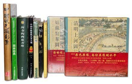 《清明上河圖》、《姑蘇繁華圖》、《中國風光攝影集》、《中國古代建築裝飾雕刻》、《園林經典》等一組