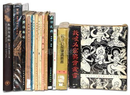 《敦煌石窟鑑賞叢書》1-2輯、《敦煌真實與虛擬》、《梵宮中國佛教建築藝術》等一組