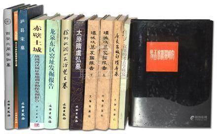 《滿城漢墓發掘報告》上下冊、《唐長安城郊隋唐墓》、《馬王堆漢墓研究》、《徐州北洞山西漢楚王墓》等一組
