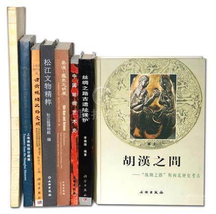 《松江文物精粹》、《秦漢-羅馬文明展》、《絲綢之路-漢唐織物》、《上海博物館珍藏展》等(共8本)